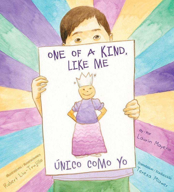 La couverture du livre de l'autrice, inspiré d'une histoire vraie: celle de son fils aujourd'hui adulte.