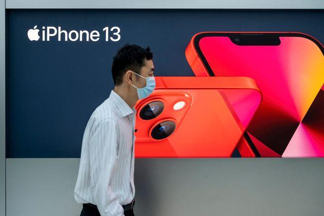 L'iPhone 13 est sorti le 24 septembre
